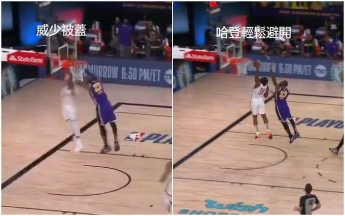 【影片】面對詹姆斯的追防 如何避免被追身大帽?哈登給威少做了個示範-黑特籃球-NBA新聞影音圖片分享社區