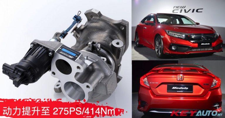 Spoon Sports 发布 Honda Civic 全新涡轮增压器,动力涨至 275PS/414Nm