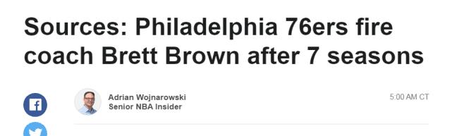 76人正式解僱布朗!兩大主帥候選人浮出水面,盧指導成頭號人選?-黑特籃球-NBA新聞影音圖片分享社區
