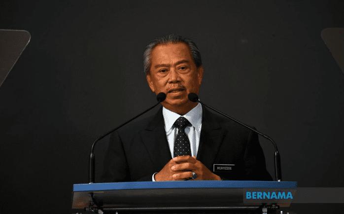 US returns US$300 million from 1MDB to Malaysia – PM